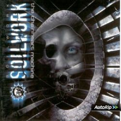THE SOILWORK - CHAINHEART MACHINE [CD]